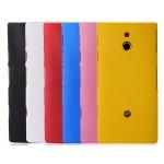 Пластиковый матовый непрозрачный чехол для Sony Xperia P