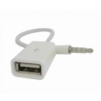 Аудиокабель AUX-USB для присоединения внешних источников