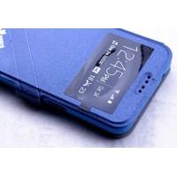 Текстурный чехол флип подставка с окном вызова на силиконовой основе для Samsung Galaxy Grand Prime Синий