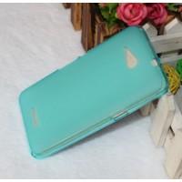 Силиконовый полупрозрачный чехол для Sony Xperia E4g Голубой