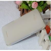 Силиконовый полупрозрачный чехол для Sony Xperia E4g Белый