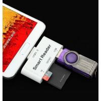 Универсальный переходник OTG для подключения внешней памяти USB 3.0/SD/MicroSD для LG Prada 3.0 (P940)