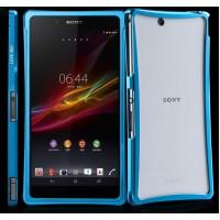 Металлический защитный бампер для Sony Xperia Z Ultra Голубой