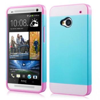 Двуцветный чехол силикон-пластик для HTC One (M7) голуб-роз