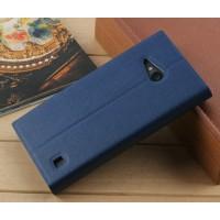 Текстурный чехол флип портмоне подставка на присоске для Nokia Lumia 730/735 Синий