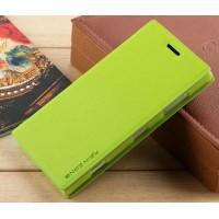 Текстурный чехол флип портмоне подставка на присоске для Nokia Lumia 730/735 Зеленый