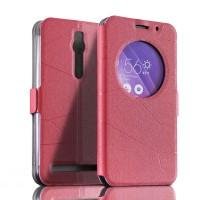 Текстурный чехол флип подставка с окном вызова для Asus Zenfone 2 Пурпурный