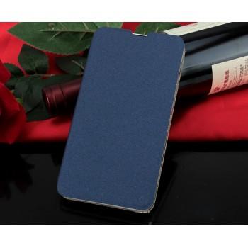 Чехол флип-подставка на пластиковой основе и присоске текстура Песок для Nokia Lumia 1520