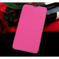 Чехол флип-подставка на пластиковой основе и присоске текстура Песок для Nokia Lumia 1320