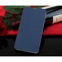 Чехол флип-подставка на пластиковой основе и присоске текстура Песок для Nokia Lumia 1320 Синий