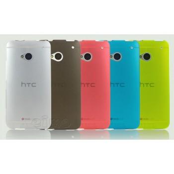 Пластиковый матовый полупрозрачный чехол для HTC One (М7) Dual SIM
