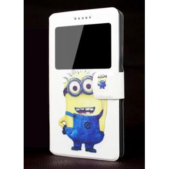 Дизайнерский чехол портмоне подставка с окном вызова и принтом для LG Spirit