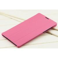 Чехол подставка сегментарный на пластиковой нескользящей основе для Lenovo Tab 2 A7-30 Розовый