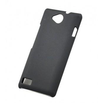 Пластиковый матовый непрозрачный чехол для ZTE Blade G Lux
