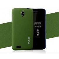 Пластиковый матовый чехол с повышенной шероховатостью для Lenovo A859 Ideaphone Зеленый