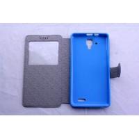 Текстурный чехол флип подставка с окном вызова для Lenovo A536 Ideaphone Голубой