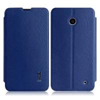 Чехол книжка-подставка для Nokia Lumia 630 Синий