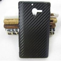 Эксклюзивный пластиковый дизайнерский чехол с аппликацией ручной работы серия Природа для Sony Xperia ZL