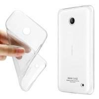 Ультратонкий 0.6 мм силиконовый полупрозрачный чехол с точечной структурой для Nokia Lumia 630 Белый