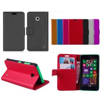 Чехол портмоне-подставка для Nokia Lumia 630