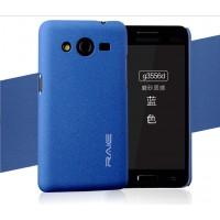 Пластиковый матовый чехол с повышенной шероховатостью для Samsung Galaxy Core 2 Синий