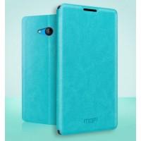 Чехол флип подставка водоотталкивающий для Microsoft Lumia 640 Голубой