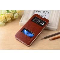 Чехол флип с окном вызова и свайпом для HTC Desire 516 Коричневый