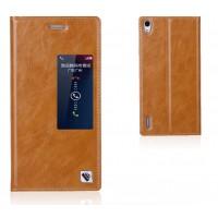 Чехол флип с активным окном вощеная кожа для Huawei Ascend P7 Желтый