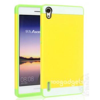 Двуцветный силиконовый чехол для Huawei Ascend P7 желто-зеленый