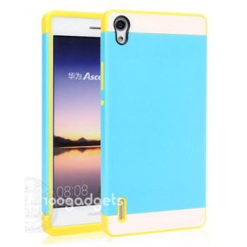 Двуцветный силиконовый чехол для Huawei Ascend P7 желто-синий