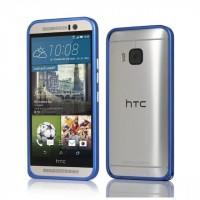 Металлический бампер для HTC One M9 Синий