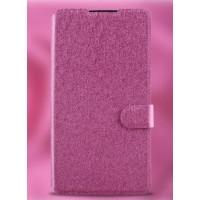 Текстурный чехол флип подставка с защелкой на пластиковой основе для LG G4 Пурпурный