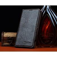 Кожаный чехол портмоне (нат. кожа крокодила) для Sony Xperia C4