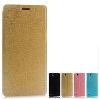Текстурный чехол флип подставка на присоске и пластиковой основе для Sony Xperia C4