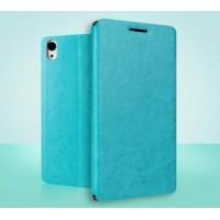 Чехол флип подставка водоотталкивающий для Sony Xperia M4 Aqua Голубой