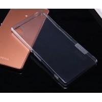Силиконовый матовый полупрозрачный премиум чехол повышенной защиты для Sony Xperia M4 Aqua Серый
