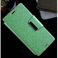Текстурный чехол флип подставка с магнитной застежкой на силиконовой нескользящей основе для Sony Xperia M4 Aqua Зеленый