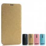 Текстурный чехол флип подставка на присоске для Asus Zenfone 2