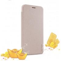Чехол флип на пластиковой нескользящей матовой основе для Asus Zenfone 2 5 Бежевый