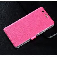 Текстурный чехол флип подставка на пластиковой основе для Huawei Honor 4C Пурпурный