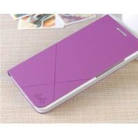 Текстурный чехол флип подставка с внутренним карманом для ZTE Grand S 2 Фиолетовый