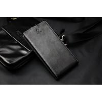 Чехол вертикальная книжка на пластиковой основе с магнитной застежкой для ZTE Grand S 2 Черный