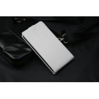 Чехол вертикальная книжка на пластиковой основе с магнитной застежкой для ZTE Grand S 2 Белый