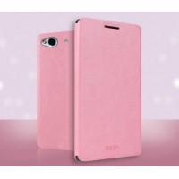 Чехол флип подставка водоотталкивающий для ZTE Blade S6/S6 Lite Розовый