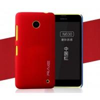 Пластиковый матовый чехол с повышенной шероховатостью для Nokia Lumia 630/635 Красный
