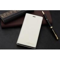 Кожаный чехол портмоне подставка для Sony Xperia M2 dual Белый