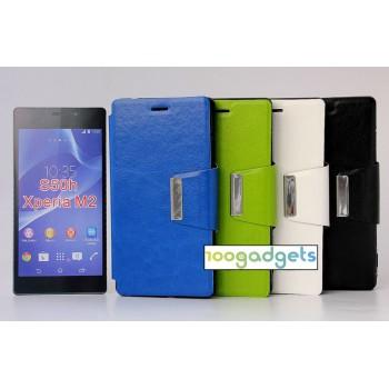 Чехол портмоне подставка на силиконовой основе с дизайнерской защелкой для Sony Xperia M2 dual