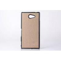 Пластиковый матовый непрозрачный чехол с кожаной текстурой для Sony Xperia M2 dual Бежевый