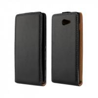 Чехол вертикальная книжка на пластиковой основе с магнитной застежкой для Sony Xperia M2 dual Черный