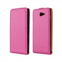 Чехол вертикальная книжка на пластиковой основе с магнитной застежкой для Sony Xperia M2 dual Пурпурный